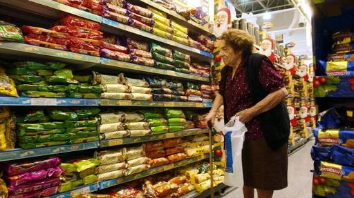 supermercados1